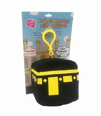 Islamic keyring toy NEW! Ka'bah Keyring with Talbiyah by desi doll ( New ) kaba